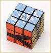Illusioncube